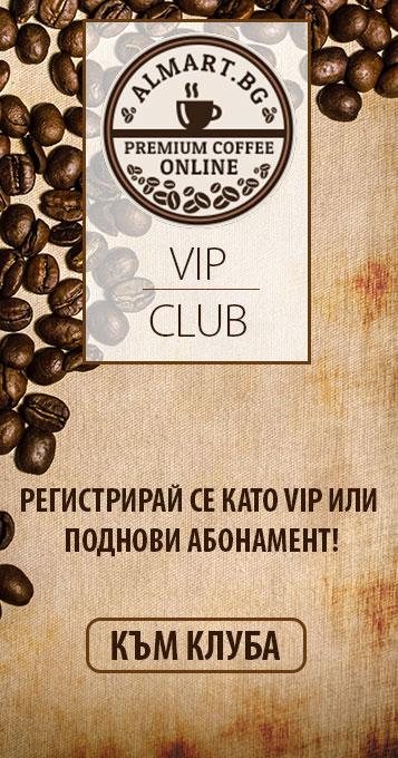 Стани VIP банер