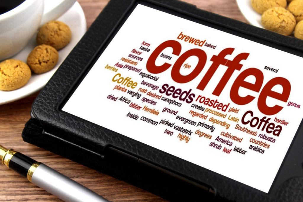 Думата кафе и нейния произход